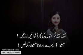 Best Sad Poetry Verses Sad Poetry Images Poetry Club