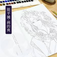 bai yao xing aesthetic line painting chinese ancient style colored pencil drawing books fairy theme coloring book in books from office supplies on