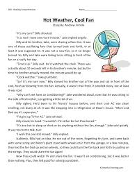 Reading Comprehension Worksheet - Hot Weather, Cool Fan