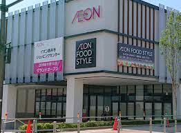イオン 藤井寺 ショッピング センター