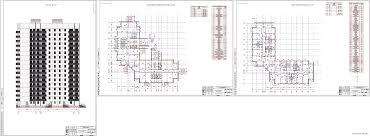 Курсовой проект ти этажный х секционный панельный жилой  Курсовой проект 17 ти этажный 2 х секционный панельный жилой дом в г