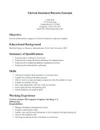Clerical Resume Templates Best Clerical Resume Samples Download Clerical Resume Sample Admin