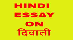 essay on diwali in hindi  essay on diwali in hindi
