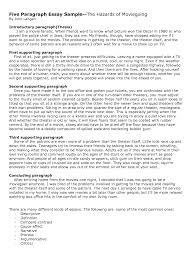 5 paragraph essay exle on es