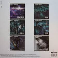 <b>Переезд</b> – <b>Наутилус Помпилиус</b> купить на виниловых пластинках ...