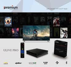 infinity tv box. arabic iptv set top box 1 year sub with infinity tv m