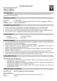 Civil Engineering Technician Resume Best Civil Engineer Resume