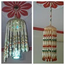 beads jhoomer