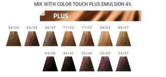Color Touch Color Touch Plus Demi Permanent Hair Color
