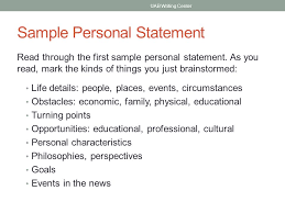 7 sample personal statement personal statement scholarship essay examples