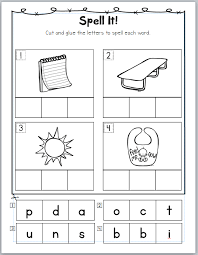 Worksheets are cut out the paste the pictures inside the box, name is for, cut paste digraph sounds, beginning sound cut paste picture sorts, beginning blends, word endings, phonics, first grade sentence structure. Kindergarten Reading And Phonics Packet 1 Mamas Learning Corner