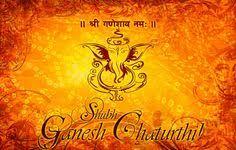 ganesh chaturthi images ganesha images   lord ganesha bring peace prosperity happiness to you your family happy