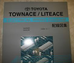 town ace wiring diagram compilation lite ace wiring diagram town ace wiring diagram compilation lite ace wiring diagram compilation s402 series