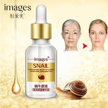 Face Cream with <b>Snail</b> China reviews – Online shopping and ...
