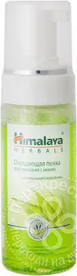 Купить <b>Пенка для умывания</b> Himalaya Herbals с нимом 150мл с ...