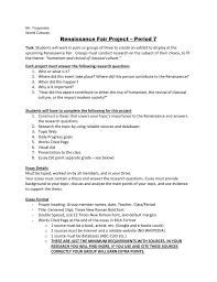 renaissance fair project period