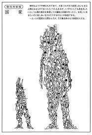 水木しげる先生が描いた国家の風刺画が非常にリアル Togetter