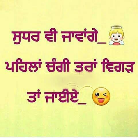 punjabi status on jatti for whatsapp