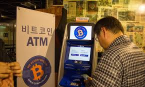Get started by learning how to use a bitcoin atm and where to find one by reading this guide. South Korea Launches Its First Two Way Bitcoin Atm