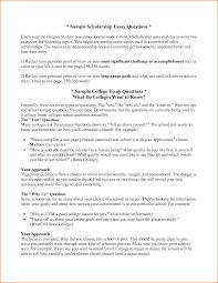 Scholarship Essay Help College Scholarship Essay Help I Need Help Writing A Essay