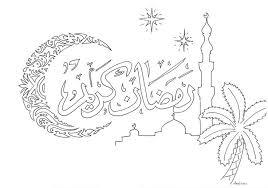 Small Picture Hajj Kids Pinterest Ramadan Coloring Pages Gekimoe 62144