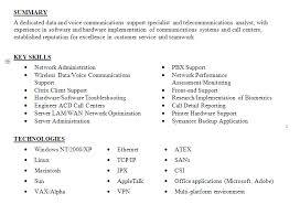 resume skills  seangarrette coresume skills computer skills resume sample