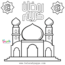 Printable ramadan envelopes, gift tags and eid decorations printable ramadan coloring pages for children printable kids activities, ramadan games, worksheets and activity books Free Coloring Ramadan Activities For Kids Belarayapps