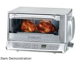 cuisinart rotisserie