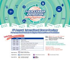 oia taipei computer association tca is organizing the 6th annual international career seminar your career aspiration on friday 17th in joint effort