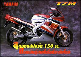 Poi² garage & specialist yamaha tzm. Spesifikasi Yamaha Tzm 150 Ycls Karburator Mikuni Vm30ss Venturi 30mm Power 36hp Rare Item Di Indonesia Pertamax7 Com