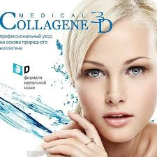 <b>Collagene 3D Medical</b> - Home | Facebook