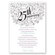 Forever Filigree 25th Anniversary Invitation Invitations By Dawn
