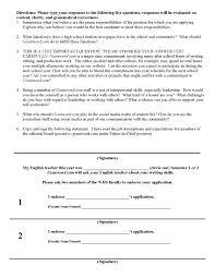 applications being accepted for giantword com editor in chief 2015 page 2 of application