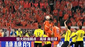 """""""中国足球联赛:尖端联赛的总射手榜上排在第2位的则是郝海东""""的图片搜索结果"""