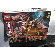 CÓ SẴN] - LEGO 71718 - Ninjago - Wu's Battle Dragon - Rồng Chiến Đấu của Wu  [CHÍNH HÃNG]