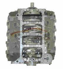 chevy 454 engine 96-00 model