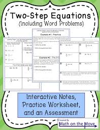 two step equations interactive notes worksheet and sment 2 step equations guided making word problems