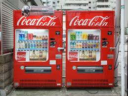 Japan Underwear Vending Machines Delectable Bizarre Vending Machines In Japan The Ayes And The Nays