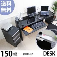 office desk mirror. Desk Mirror Finishing 150 Cm High Type Width Computer 2 Points Set Made In Japan Office R