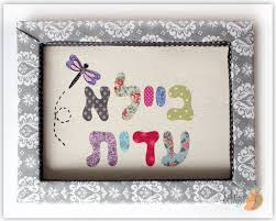 dragonfly decoration jewish gift birthday gift for personalized gift hebrew name