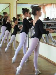 Контрольный урок класс Классический танец  24 12 2016 Контрольный урок 3 класс Классический танец преподаватель Тихонова Наталья Александровна