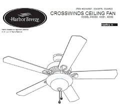 harbor breeze ceiling fan manuals harbor breeze outlet rh harborbreezeoutlet harbor breeze ceiling fan remote