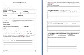 Employment Forms Samples Free Printable Sample Job Application