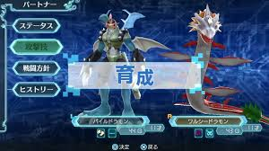 Tamer Union Leaked Tech Chart For Digimon World Next 0rder