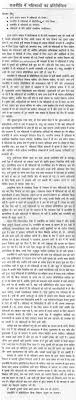 essay women essay on women representation in politics in hindi  essay on women representation in politics in hindi