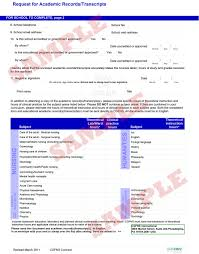 How To Process Request For Academic Reports Transcripts While In The