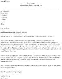 Music Teacher Cover Letter Art Teacher Cover Letter New Music