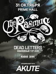 "Группа ""<b>The Rasmus</b>"" (Финляндия) - Концерты в Минске   AFISHA ..."