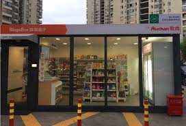24 Hour Vending Machine Store Stunning Top 48 Chinese Unmanned Stores In 48 The Beijinger