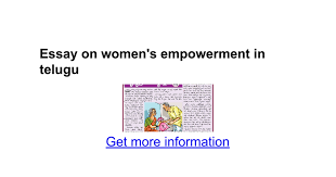 essay on women s empowerment in telugu google docs